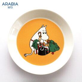 ARABIA ( アラビア ) MOOMIN ( ムーミン ) プレート 19cm / ママ ( アプリコット ) 【 正規販売店 】.