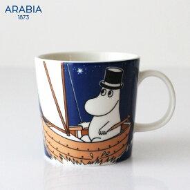 ARABIA ( アラビア ) MOOMIN ( ムーミン ) マグ 300ml / パパ ( ネイビー ) 【 正規販売店 】.