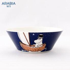 ARABIA ( アラビア ) MOOMIN ( ムーミン ) ボウル 15cm / パパ ( ネイビー ) 【 正規販売店 】.