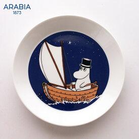 ARABIA ( アラビア ) MOOMIN ( ムーミン ) プレート 19cm / パパ ( ネイビー ) 【 正規販売店 】.