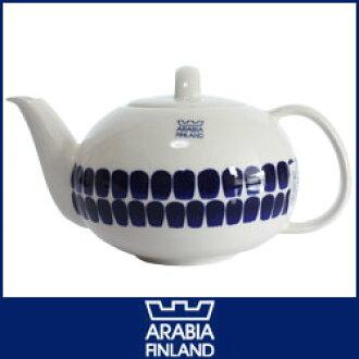 ARABIA(阿拉伯)24h Tuokio(tuokio)茶壶。