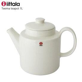 【 送料無料 】【 正規販売店 】iittala ( イッタラ ) Teema ( ティーマ )ティーポット / ホワイト.