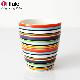 iittala ( イッタラ ) Origo ( オリゴ ) マグカップ 250ml / オレンジ ( ハンドルなし ) 【 正規販売店 】.
