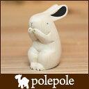 polepole ( ぽれぽれ ) 木製 雑貨 ぽれぽれ動物 ウサギ 【RCP】.