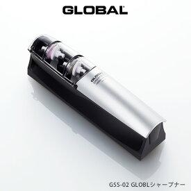GLOBAL ( グローバル ) グローバルシャープナー GSS-02 ( 砥石 ) .