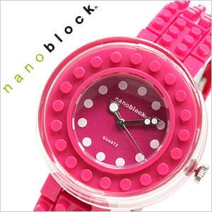 ナノブロック腕時計 nanoblock時計 nano block 腕時計 ナノ ブロック 時計 レディース キッズ ブロック柄 NAW-3411-30 レゴ デコ カスタマイズ プレゼント ギフト 祝い 入学 卒業 祝い[ 成人式 成人 祝い ]