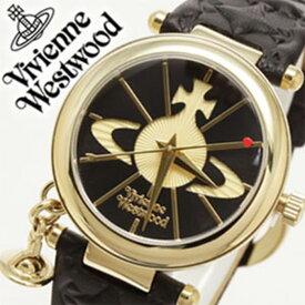 [当日出荷] ヴィヴィアンウェストウッド 時計 VivienneWestwood 腕時計 ヴィヴィアン ウェストウッド Vivienne Westwood 腕時計 ヴィヴィアン ウエストウッド ビビアン ヴィヴィアン時計 レディース 女性 向け 彼女 妻 嫁 プレゼント ブラック レザー ベルト 革 オーブ