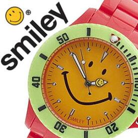 [当日出荷] スマイリー腕時計 SMILEY時計 SMILEY 腕時計 スマイリー 時計 ハーベイボール Harvey Ball ユニセックス WGHB-CS-RV01 プレゼント ギフト 祝い 入学 卒業 祝い