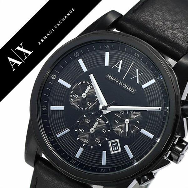 アルマーニ エクスチェンジ メンズ 腕時計 クロノグラフ AX ARMANI EXCHANGE AX2098 [エレガント カジュアル アルマーニ 時計 ギフト バーゲン プレゼント ご褒美][おしゃれ 腕時計]