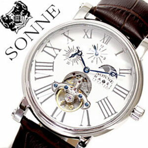 ゾンネ時計 SONNE腕時計 SONNE 時計 ゾンネ 腕時計 ハオリ HAORI メンズ シルバー H001SV クラシック アンティーク ブレゲ 針 クロコ型押し エレガント 送料無料 プレゼント ギフト 祝い