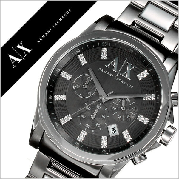アルマーニエクスチェンジ 時計 ArmaniExchange 時計 アルマーニエクスチェンジ腕時計 ArmaniExchange腕時計 アルマーニ エクスチェンジ 時計 Armani Exchange 時計 アルマーニ 時計 Armani 時計 アルマーニ時計 メンズ シルバー AX2092 送料無料[ 成人式 成人 祝い ]