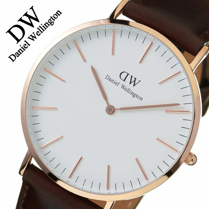 【5年保証対象】ダニエルウェリントン 腕時計 DanielWellington 時計 ダニエルウェリントン腕時計 Daniel Wellington 腕時計 クラシック ブリストル ローズ CLASSIC 40mm メンズ レディース 0109DW 革ベルト シンプル 送料無料