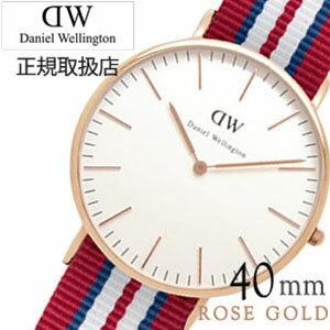 【5年保証対象】ダニエルウェリントン 腕時計 DanielWellington 時計 ダニエルウェリントン腕時計 Daniel Wellington 腕時計 クラシック エクセター ローズ CLASSIC 40mm メンズ レディース 0112DW 革ベルト シンプル 送料無料