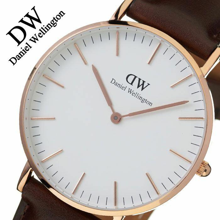 【5年保証対象】ダニエルウェリントン 腕時計 DanielWellington 時計 ダニエル ウェリントン 時計 daniel wellington 腕時計 ダニエル時計 クラシック ブリストル ローズ CLASSIC 36mm メンズ レディース 0511DW 送料無料