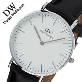 f294864302 【5年保証対象】ダニエルウェリントン 腕時計 DanielWellington 時計 ダニエルウェリントン時計 Daniel Wellington