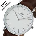 【5年保証対象】ダニエルウェリントン 腕時計 DanielWellington 時計 ダニエルウェリントン時計 Daniel Wellington 腕…