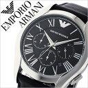 エンポリオアルマーニ 時計 EMPORIOARMANI 腕時計 エンポリオ アルマーニ 腕時計 EMPORIO ARMANI 時計 アルマーニ時計 エンポ・・・