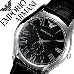 エンポリオアルマーニ腕時計EMPORIOARMANI時計AR1786
