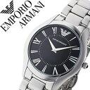 エンポリオアルマーニ 時計 EMPORIOARMANI 腕時計 エンポリオ アルマーニ 腕時計 EMPORIO ARMANI 時計 アルマーニ時計 エンポリオアルマーニ腕時計[アルマーニ 時計/aru