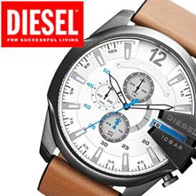 [当日出荷] ディーゼル 時計 DIESEL時計 ディーゼル 腕時計 DIESEL 腕時計 ディーゼル時計 DIESEL 時計 ディーゼル腕時計 DIESEL腕時計 メガ チーフ MEGA CHIEF メンズ レディース ホワイト DZ4280 おしゃれ ブラウン 茶 白 レザー 送料無料