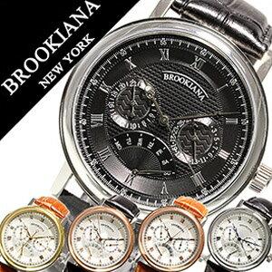 自動巻き 腕時計 ブルッキアーナ腕時計 BROOKIANA時計 BROOKIANA 腕時計 ブルッキアーナ 時計 メンズ ブラック ホワイト BA1657 正規品 レア 日本未発売 限定モデル 新品 高級腕時計 ブラウン ゴールド ピンクゴールド シルバー ブランド 新作 通販 送料無料 msw