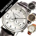 自動巻き 腕時計 ブルッキアーナ腕時計 BROOKIANA時計 BROOKIANA 腕時計 ブルッキアーナ 時計 メンズ/ブラック ホワイ…