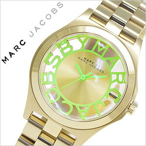 マークバイマークジェイコブス 時計 MARCBYMARCJACOBS 時計 マークジェイコブス 腕時計 MARCJACOBS 腕時計 マークバイ 時計 マーク 時計マーク ジェイコブス 腕時計 Henry Skelton レディース グリーン MBM3295[バーゲン プレゼント ギフト][ 父の日 父の日ギフト ]