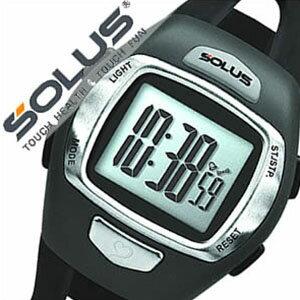 【5年保証対象】ソーラス腕時計 SOLUS時計 SOLUS 腕時計 ソーラス 時計 レジャー930 Leisure 930 メンズ レディース 男女兼用 シルバー ブラック 01-930-001 正規品 スポーツ ダイエット エクササイズ プッシュボタン式 シニア 心拍時計 ハートレートモニター