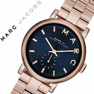 マークバイマークジェイコブス 腕時計 MARCJACOBS時計 MARC BY MARCJACOBS 腕時計 マーク バイ マークジェイコブス 時計 ベイカー Baker メンズ レディース ネイビー MBM3330 [メタルバンド ラージ ブルー ローズゴールド かわいい][ 入学祝い 卒業祝い ]