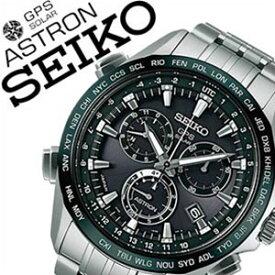 セイコー アストロン SEIKO ASTRON 時計 セイコーアストロン 腕時計 SEIKOASTRON メンズ ブラック SBXB003 アナログ クロノグラフ ソーラーウォッチ GPS 第2世代モデル チタン シルバー 黒 銀 6針 送料無料 プレゼント ギフト 祝い
