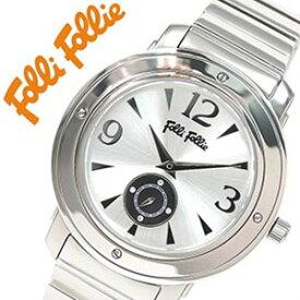 フォリフォリ腕時計 FolliFollie腕時計 フォリフォリ 時計 FolliFollie 時計 フォリフォリ 腕時計 Folli Follie フォリ フォリ 腕時計 フォリフォリ時計 メンズ レディース シルバー WF8T046BSSXX ジュエリー ストーン 防水 ダイヤ クリスタル 銀 3針 送料無料
