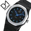D1 MILANO 時計 D1ミラノ 腕時計 D1MILANO時計 ディーワンミラノ時計 プレミアム PREMIUM メンズ レディース ブラック…