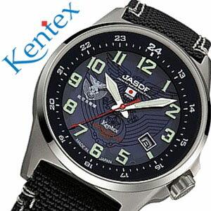 ケンテックス腕時計 KENTEX時計 KENTEX 腕時計 ケンテックス 時計 ソーラー スタンダード JSDF Solar Standard メンズ ブルー S715M-02 アナログ STANDARD 航空自衛隊モデル シルバー 青 銀 3針 ブランド 防水 フォーマル ミリタリー ミリタリーウォッチ 送料無料