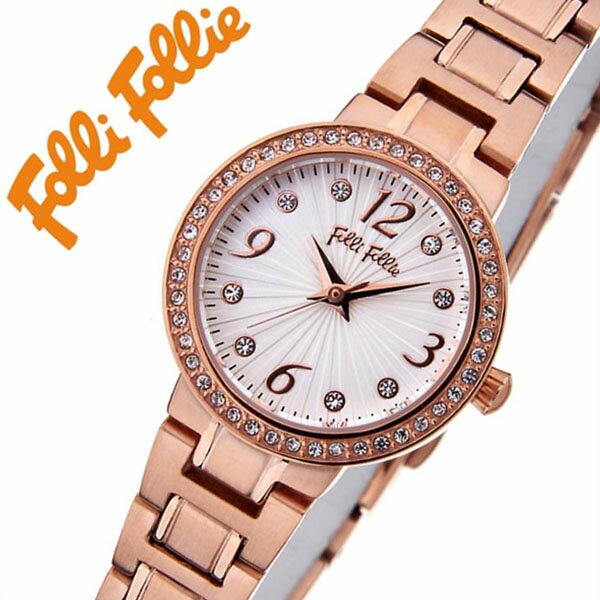 フォリフォリ腕時計 FolliFollie腕時計 フォリフォリ 時計 FolliFollie 時計 フォリフォリ 腕時計 Folli Follie フォリ フォリ 腕時計 フォリフォリ時計 アリアウォッチ ARRIA WATCH レディース シルバーホワイト WF2B015BSS ピンクゴールド 新作 アウトレット 送料無料