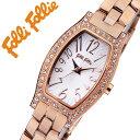 フォリフォリ腕時計 FolliFollie腕時計 フォリフォリ 時計 FolliFollie 時計 フォリフォリ 腕時計 Folli Follie フォリ フォリ FolliFollie時計 フォリフォリ時計 レディース レディース腕時計 レディース時計 ホワイト WF8B026BPS アウトレット 人気 生活 防水 送料無料