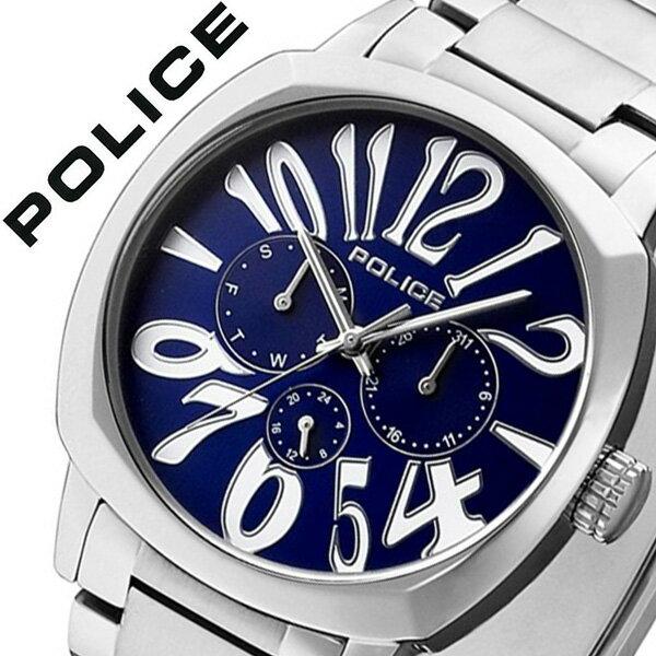 【5年保証対象】ポリス 腕時計 POLICE 腕時計 ポリス 時計 POLICE 時計 ポリス腕時計 POLICE腕時計 ポリス時計 POLICE時計 トリノ TORINO メンズ ブルー 13200JS-03MA メタルベルト シルバー 銀 青 プレゼント ギフト 送料無料[ 成人式 成人 祝い ]