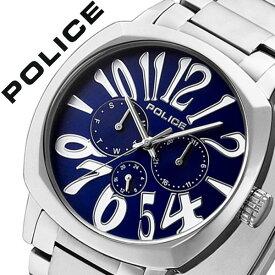 ポリス 腕時計 POLICE 腕時計 ポリス 時計 POLICE 時計 ポリス腕時計 POLICE腕時計 ポリス時計 POLICE時計 トリノ TORINO メンズ ブルー 13200JS-03MA メタルベルト シルバー 銀 青 プレゼント ギフト