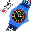 ベビーウォッチ腕時計 Baby Watch時計 Baby Watch 腕時計 ベビーウォッチ 時計 アベセデール サッカー男の子 キッズ …