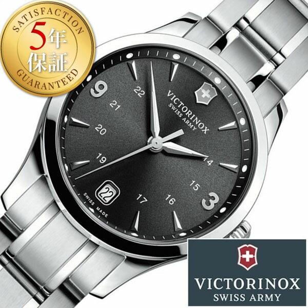 【5年保証対象】ビクトリノックス 腕時計 VICTORINOX 時計 ヴィクトリノックス 時計 VICTORINOX SWISS ARMY ビクトリノックス スイスアーミー アライアンス ALLIANCE レディース ブラック 241540 レデュースウォッチ メタルベルト シルバー 銀 黒 送料無料