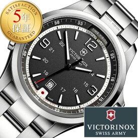 【5年保証対象】ビクトリノックス 腕時計 VICTORINOX 時計 ヴィクトリノックス 時計 VICTORINOX SWISS ARMY ビクトリノックス スイスアーミー ナイトヴィジョン NIGHT VISION メンズ ブラック 241569 メタルベルト シルバー 銀 黒 送料無料
