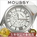 【5年保証対象】マウジー 時計 MOUSSY 時計 マウジー 腕時計 MOUSSY 腕時計 スタンダード MOUSSY Standard レディース…