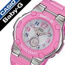 【5年保証対象】カシオ腕時計 CASIO時計 CASIO 腕時計 カシオ 時計 ベイビーG BABY-G レディース/シルバー BGA-1100GR…