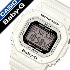 832e935cac 【5年保証対象】カシオ腕時計 CASIO時計 CASIO 腕時計 カシオ 時計 ベイビーG
