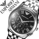 エンポリオアルマーニ 時計 EMPORIOARMANI 時計 エンポリオ アルマーニ 腕時計 EMPORIO ARMANI 腕時計 メンズ ブラック AR1786 ブラック 黒 メタル ベルト クラシ