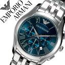 エンポリオアルマーニ 時計 EMPORIOARMANI 時計 エンポリオ アルマーニ 腕時計 EMPORIO ARMANI 腕時計 腕時計ARMANI エンポリ EA メンズ ブルー ネイビー 青 ク