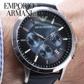 reputable site b78e2 5945e 楽天市場】アルマーニ(腕時計)の通販