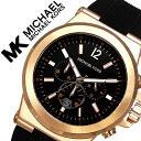 マイケルコース 時計 michaelkors 腕時計 マイケル コース [ michael kors ] マイケルコース腕時計 MICHAELKORS腕時計 デ...