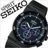精工手錶SEIKO鐘表SEIKO手錶精工鐘表精神智能SPIRIT SMART人/藍色SCED033[計時儀/精工×jiujiarodezain限定型號/限定700部/黑色/7T12][情人節]