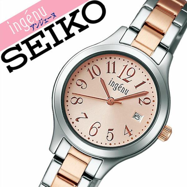 【5年保証対象】アルバ腕時計 ALBA時計 ALBA 腕時計 アルバ 時計 アンジェーヌ ingene レディース ピンク AHJT415 メタル ベルト 正規品 SEIKO シルバー ローズゴールド ピンクゴールド 送料無料
