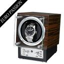 ワインディングマシーン 自動巻き上げ機 自動巻き機 腕時計 時計 ワインディング マシン ウォッチ ワインダー 収納 FW…